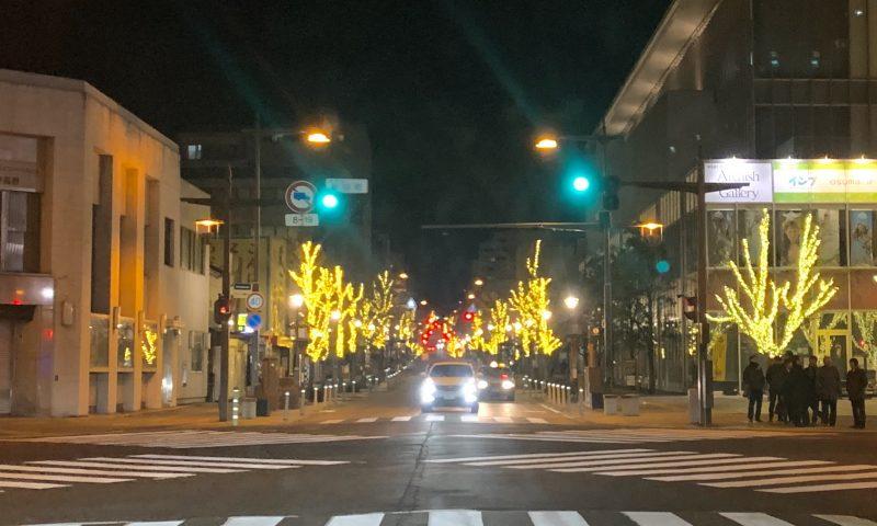 長野駅メンズエステアロマージュ