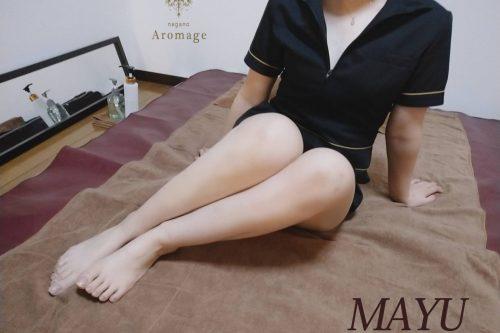 mayu_aromage